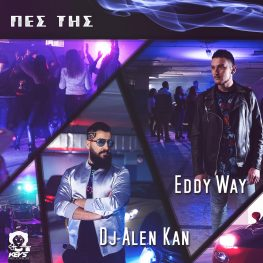 Eddy Way feat. DJ Alen Kan – Πες της