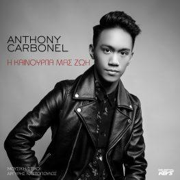 Anthony Carbonel ~ I Kainourgia mas Zoi