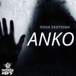 Anko ~ Πόλη Σκοτεινή