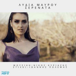 Lydia Mavrou ~ Serenata